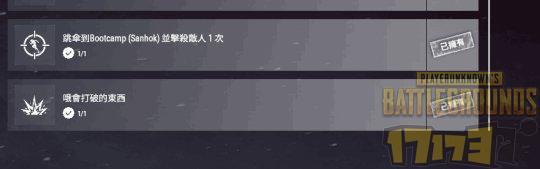 QQ图片20181226110142.png