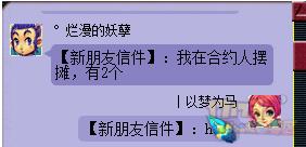 搜狗截图17年05月12日0914_45.png