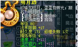 搜狗截图17年05月12日1247_14.png