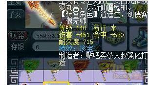 360截图20170531125926252.jpg