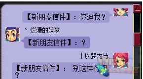 搜狗截图17年05月12日0914_46.png