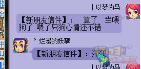 搜狗截图17年05月12日0914_50.png
