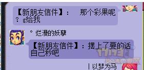 搜狗截图17年05月12日0914_49.png