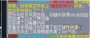 搜狗截图17年05月29日1051_19.png