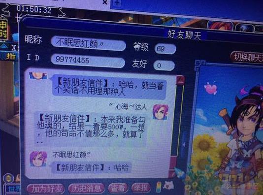 外交部:美将派代表团来华就经贸问题细节进行磋商