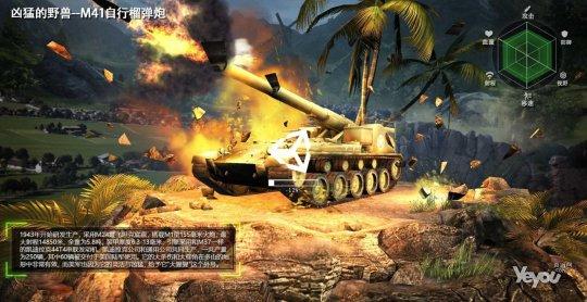 多兵种配合二战即时战略网页游戏《帝国装甲师》