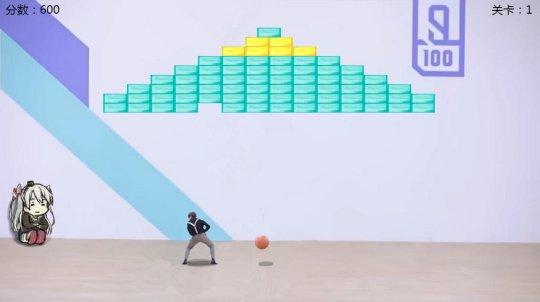 蔡徐坤打篮球视频图片
