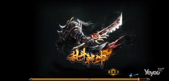 神仙打架 封神榜题材网页游戏《乱斗乾坤》试玩