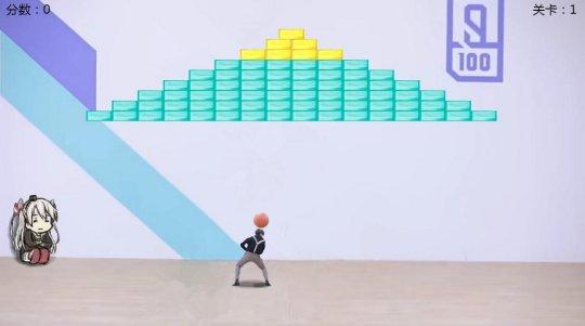 蔡徐坤打篮球图片