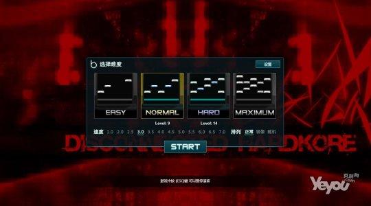全连的肯定是魔鬼 超难的音乐网页游戏让你停不下来