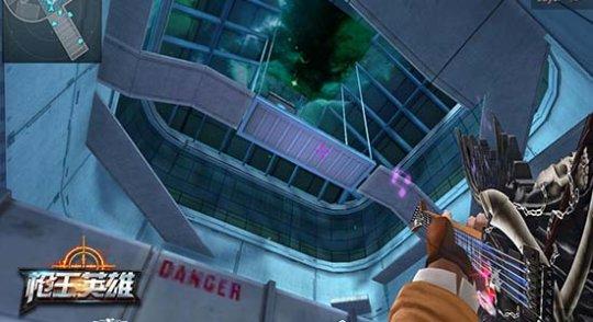 体验太空漫步《枪王英雄》失重模式巨好玩