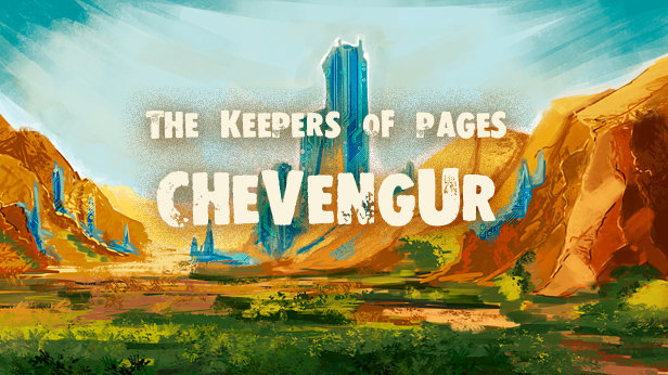 The Keepers of Pages: Chevengur