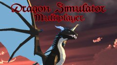 魔龍模擬器多人版
