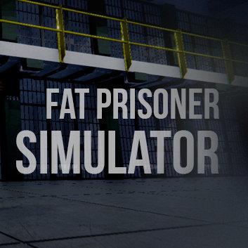 胖囚犯模拟器