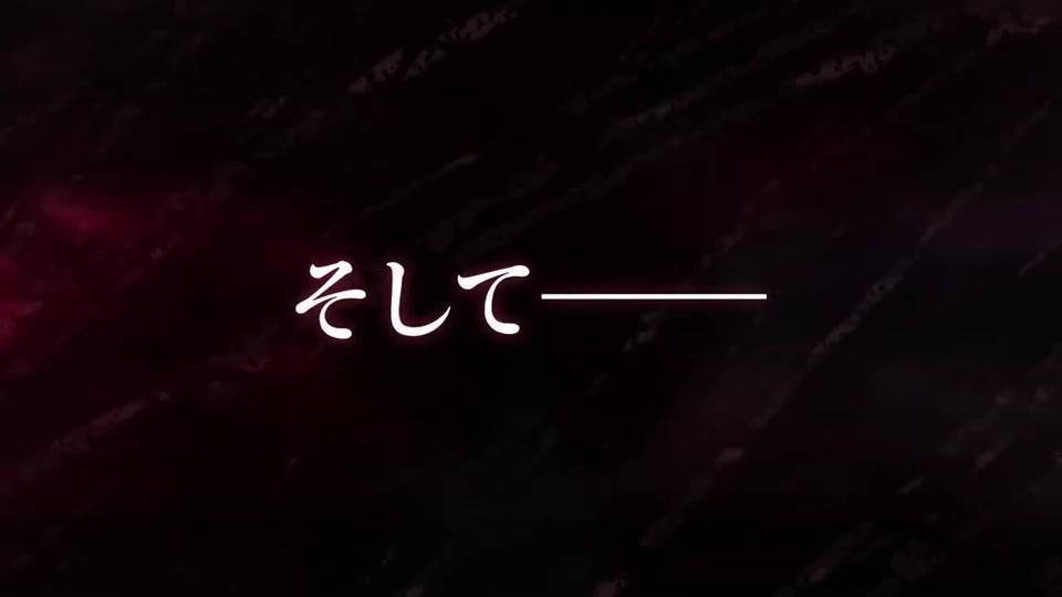 《神狱塔-断罪玛丽Finale》最新预告视频.