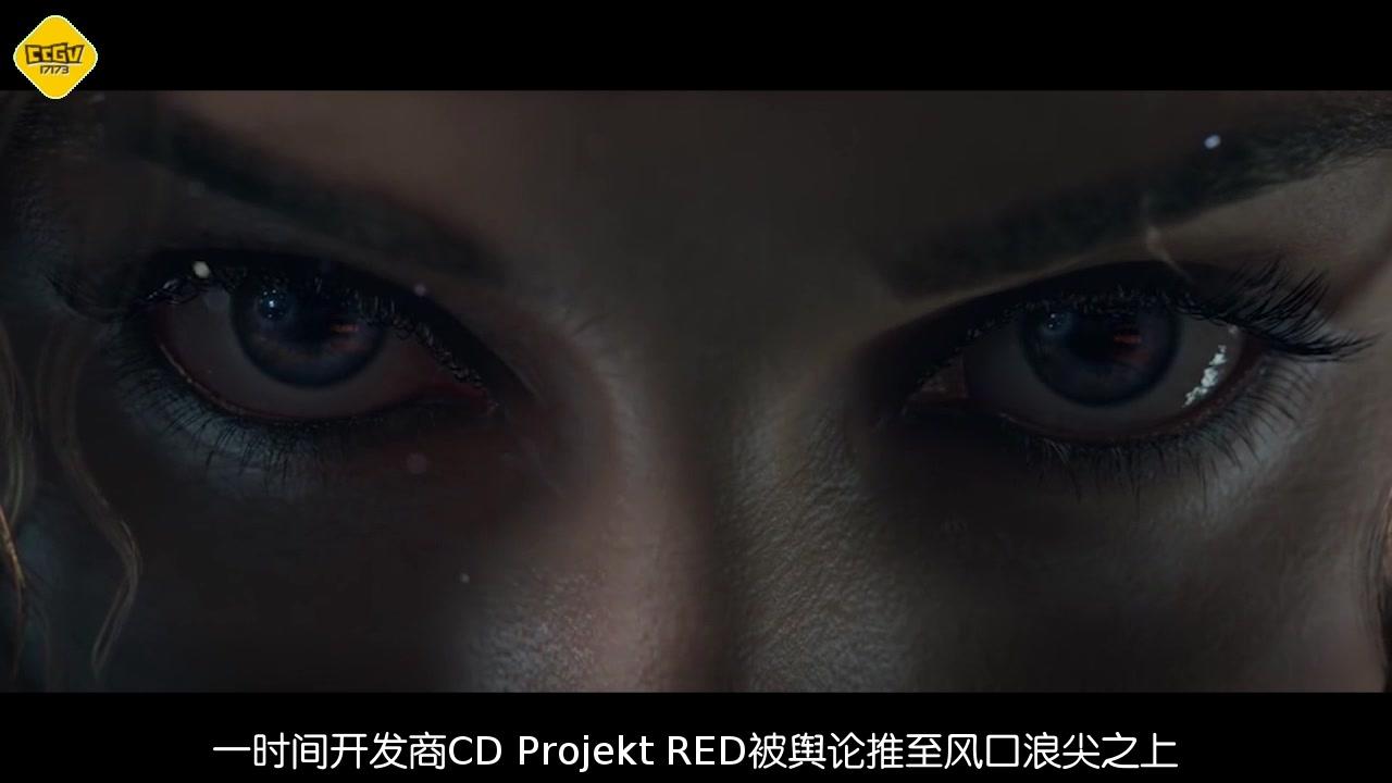 《赛博朋克2077》被波兰监管机构盯上 完善不达预期将会罚款