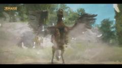 《黑色沙漠》愚人节活动:骑驴飞行
