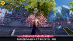 韩服《永恒之塔》迎春节推出可爱的翅膀外观