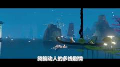 《花与剑》试玩视频-17173新游秒懂