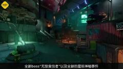 """全新奖励""""钻石钥匙"""" 《无主之地3:导演剪辑版》DLC已上线"""
