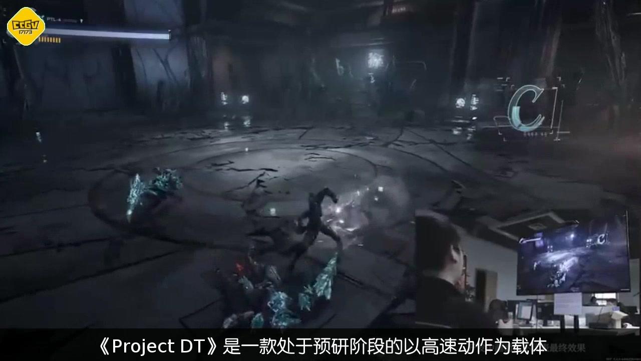 国产机甲游戏《Project DT》发布首支PV及全新实机演示