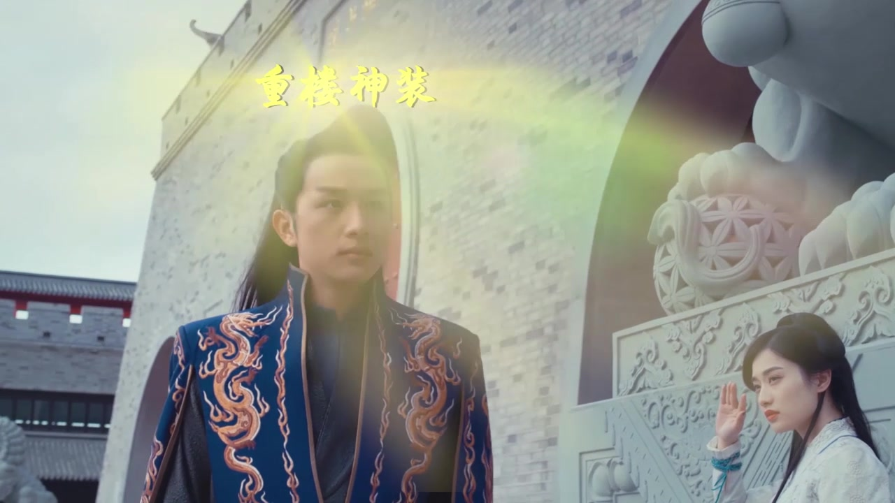 《天龙八部荣耀版》女代言人宣传片二