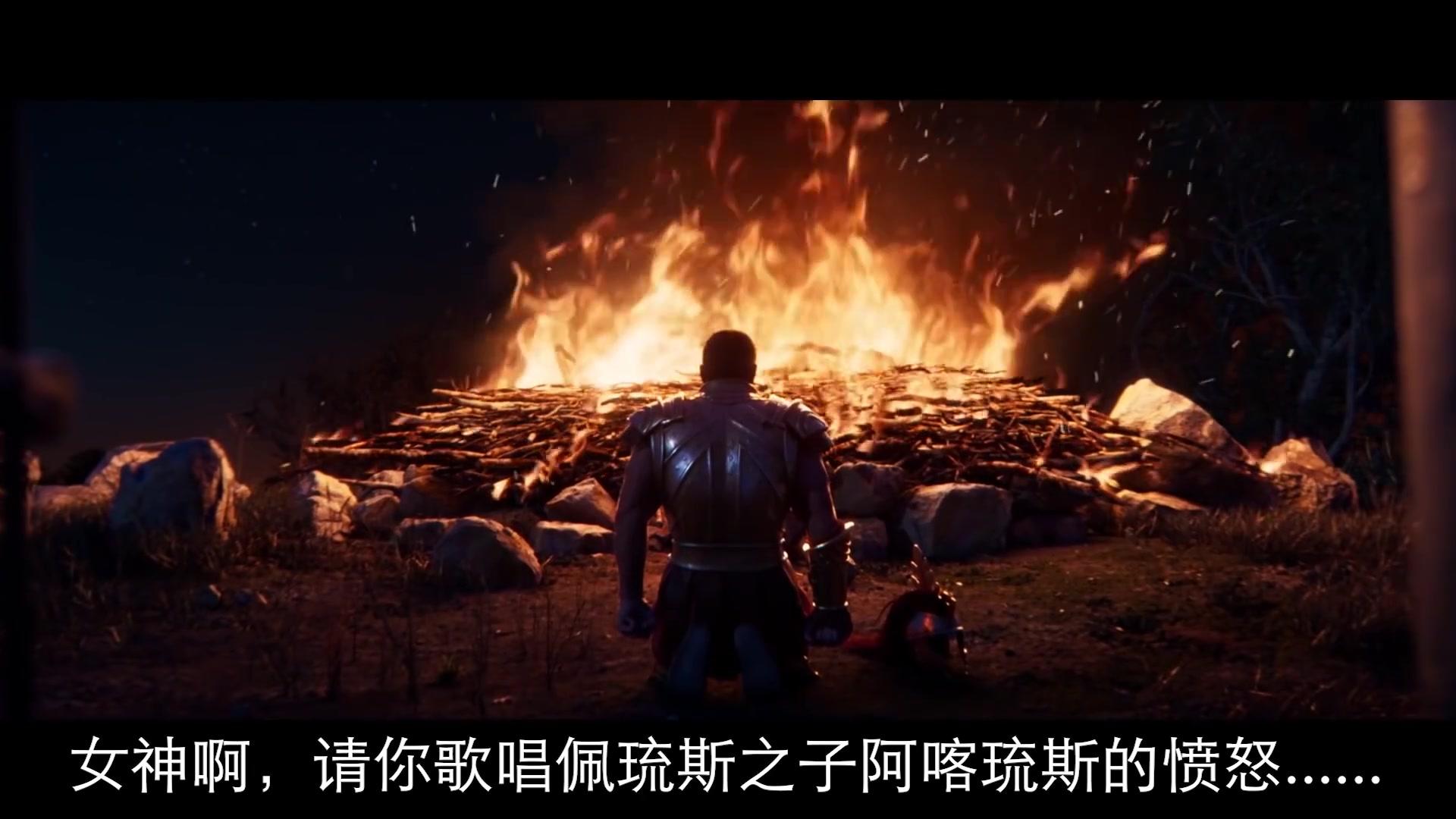 全面战争特洛伊 宣传片