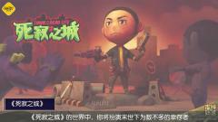 三国群英传8仙剑奇侠传7等来袭 本周精品游戏测试推荐