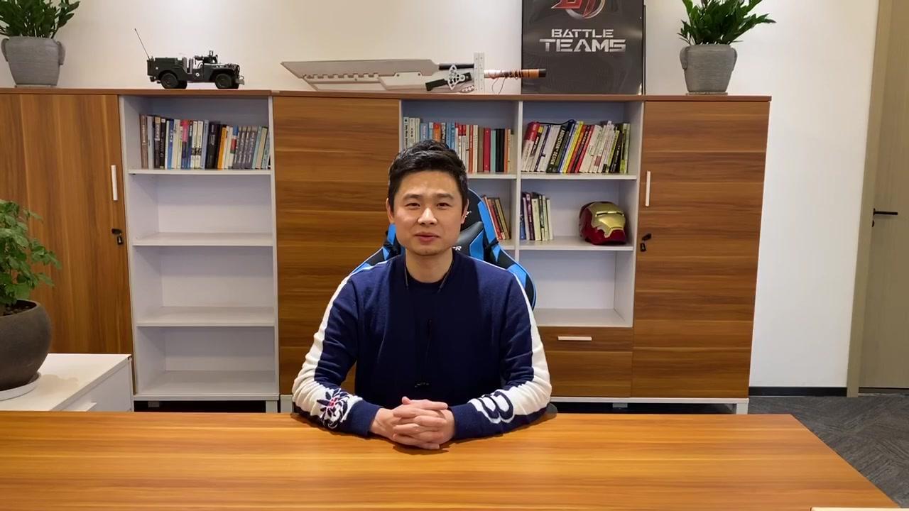 无端科技总裁郑明新年祝福