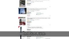 太猖狂了!黄牛公司发帖炫耀PS5战绩,卖出3500台赚了1760万