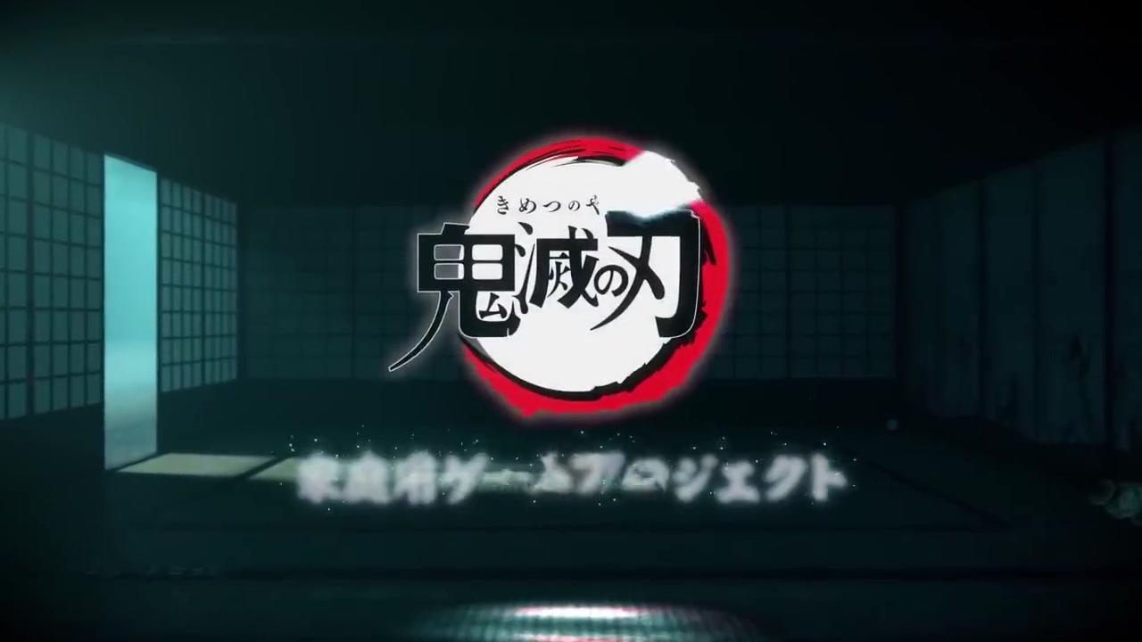 《鬼灭之刃 火神血风谭》PV公开