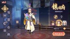 3分钟试玩实录:《少年仙界传》手游11月26日开测