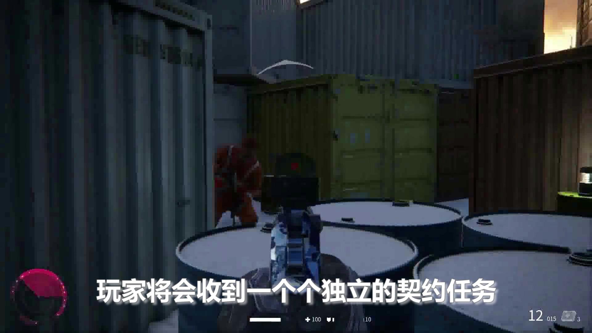《狙击手幽灵战士契约》试玩视频-17173新游秒懂