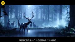 """《光环:无限》加入""""大型团队战斗2.0""""模式"""