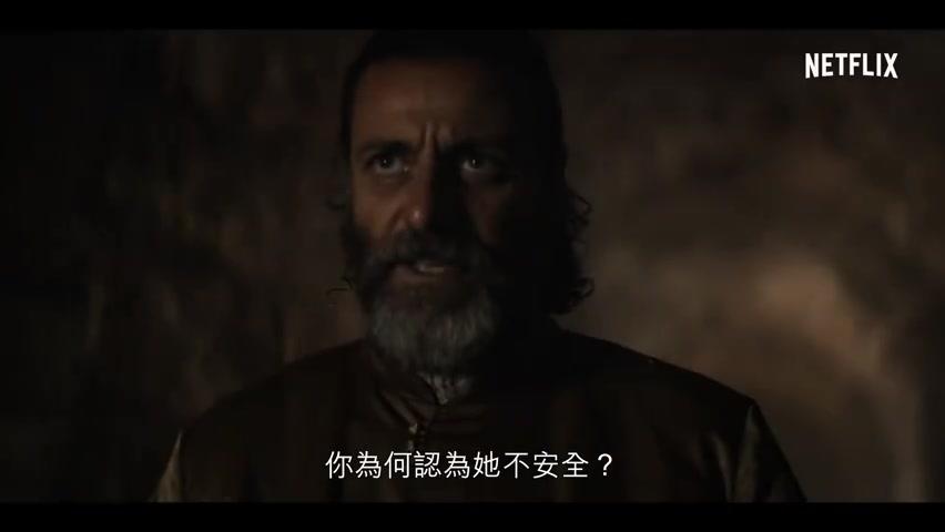 美剧《巫师》中文终极预告