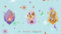 英魂之刃口袋版 《日月星》MV动画