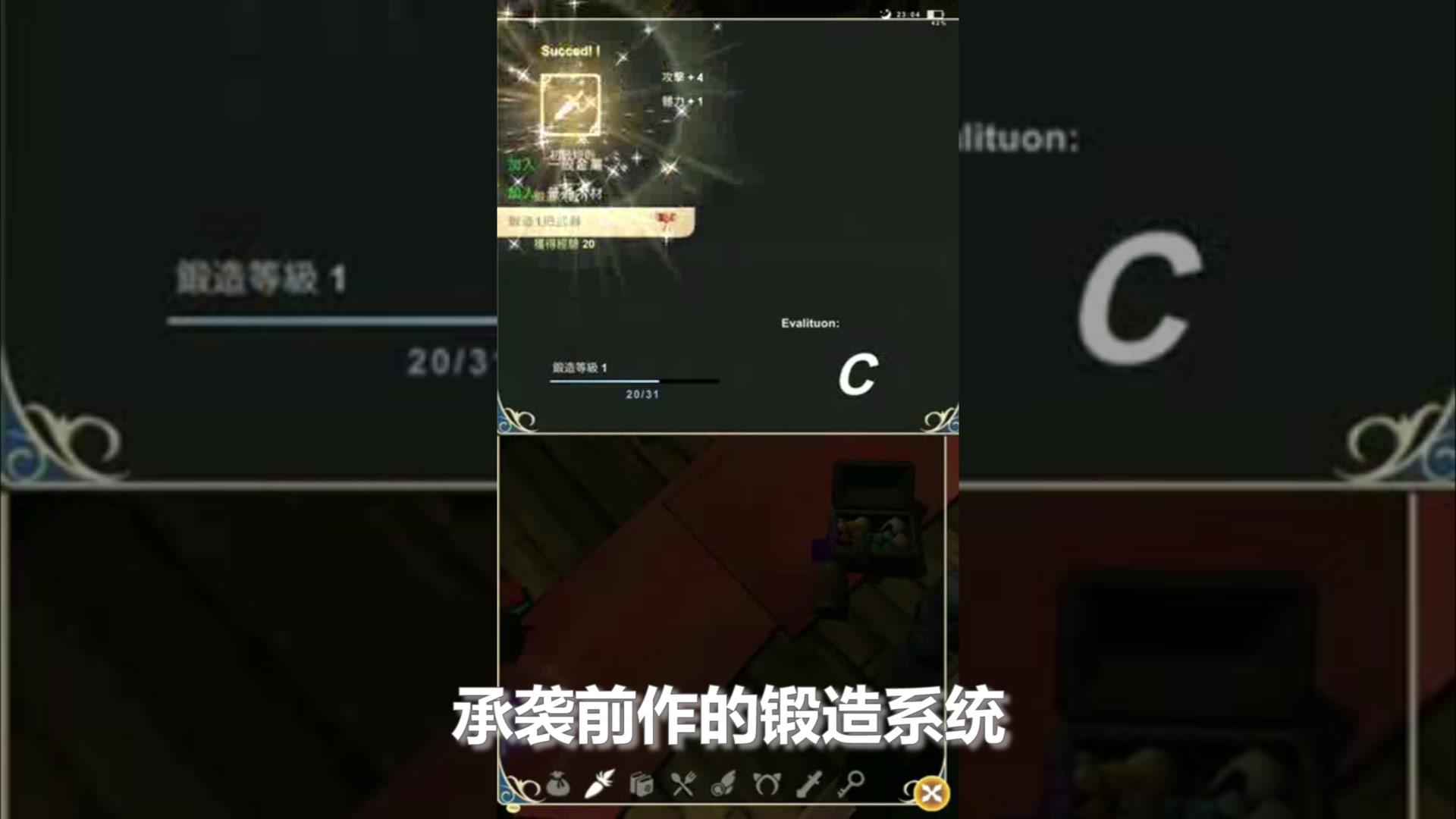 《工匠物语2》试玩视频-17173新游秒懂