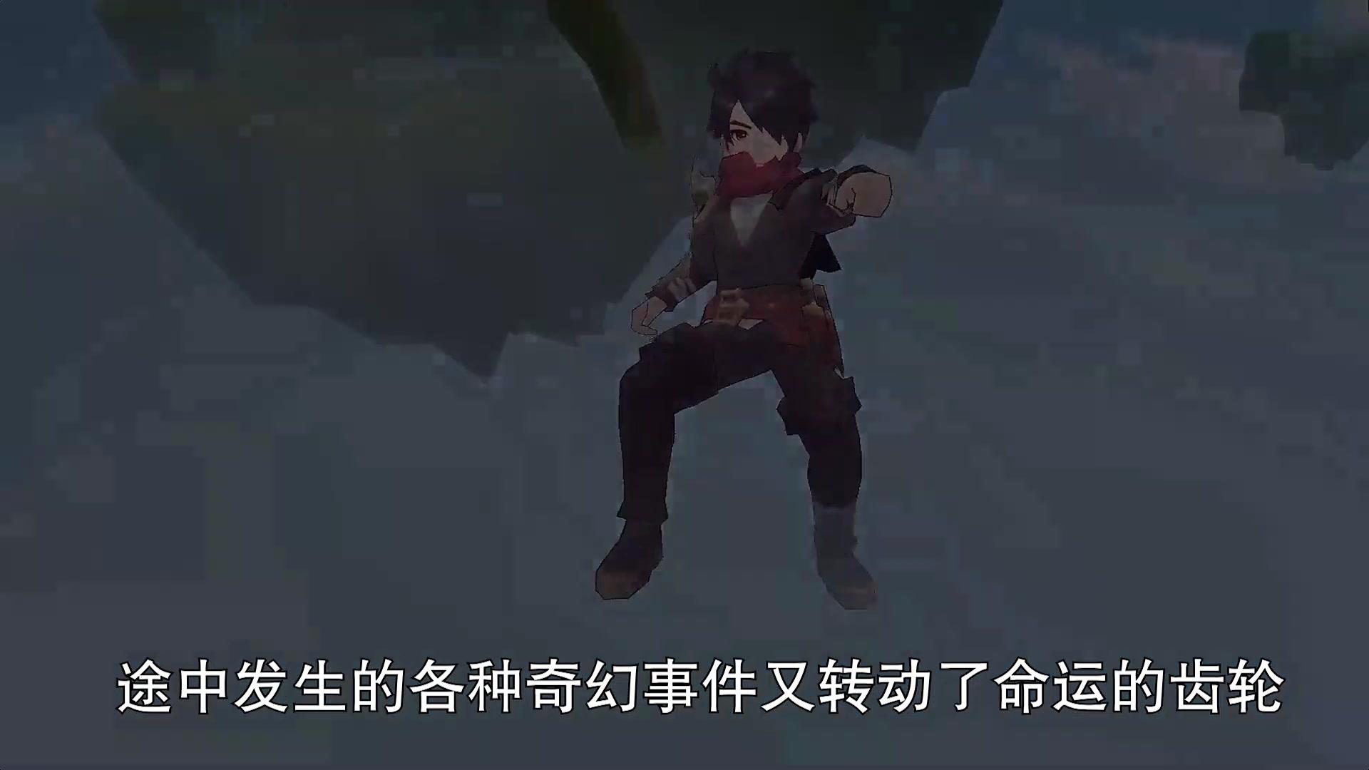 【鲜游速观】一款Q版画风的角色扮演游戏《云上城之歌》