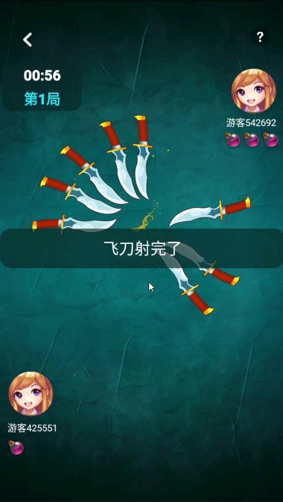 3分钟试玩实录:《趣游飞刀》手游1月7日开测