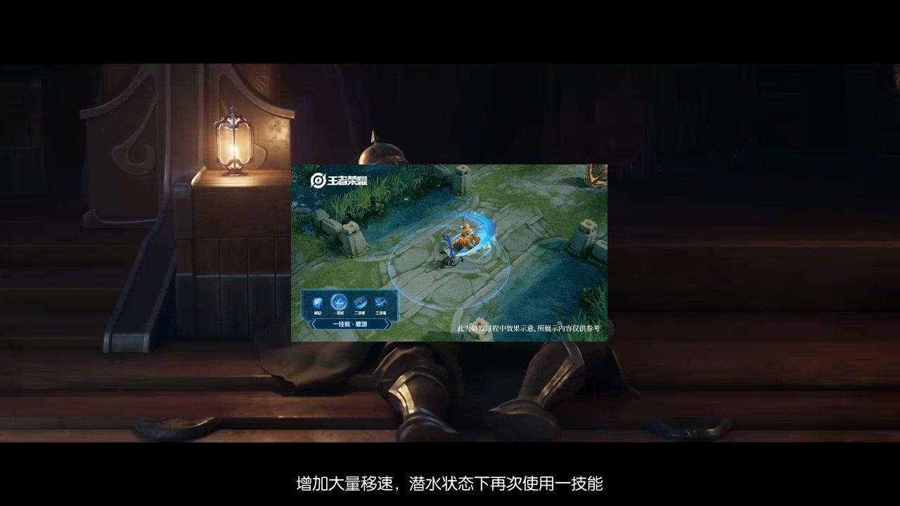 """王者荣耀新英雄鲨之猎刃""""澜""""上线 技能介绍及精美CG视频"""