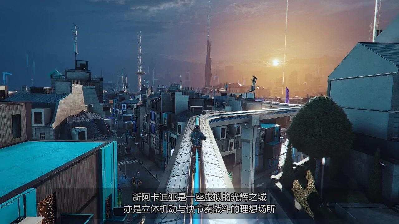 3分钟了解《超猎都市》