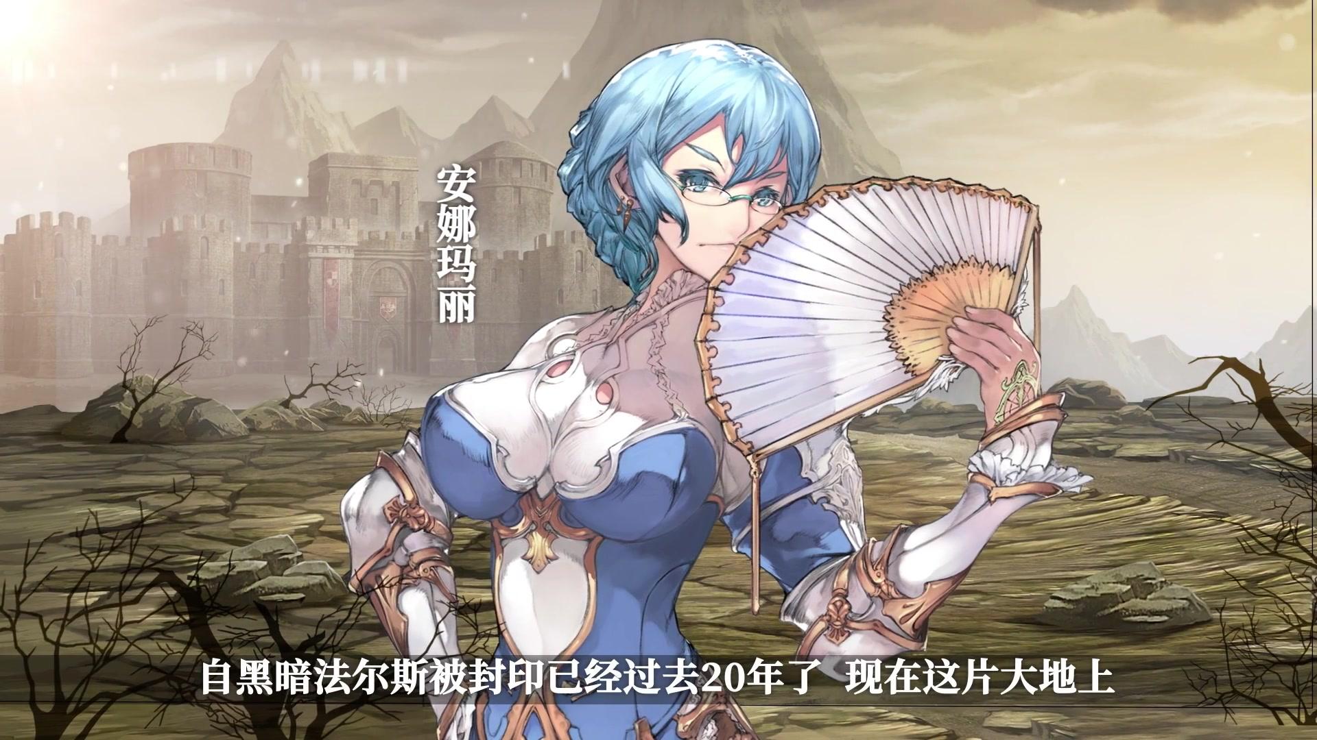 梦幻之星:伊多拉传说 宣传片