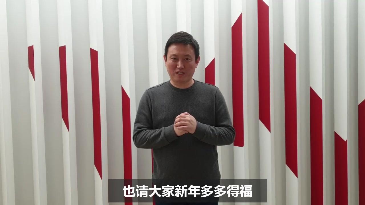 第九大陆开发PD新春祝福