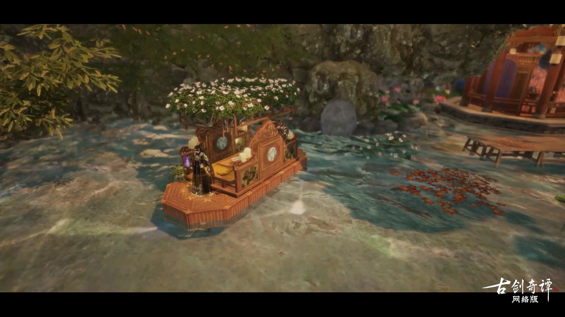 《古剑奇谭OL》两位玩家的仙府世界太好看了