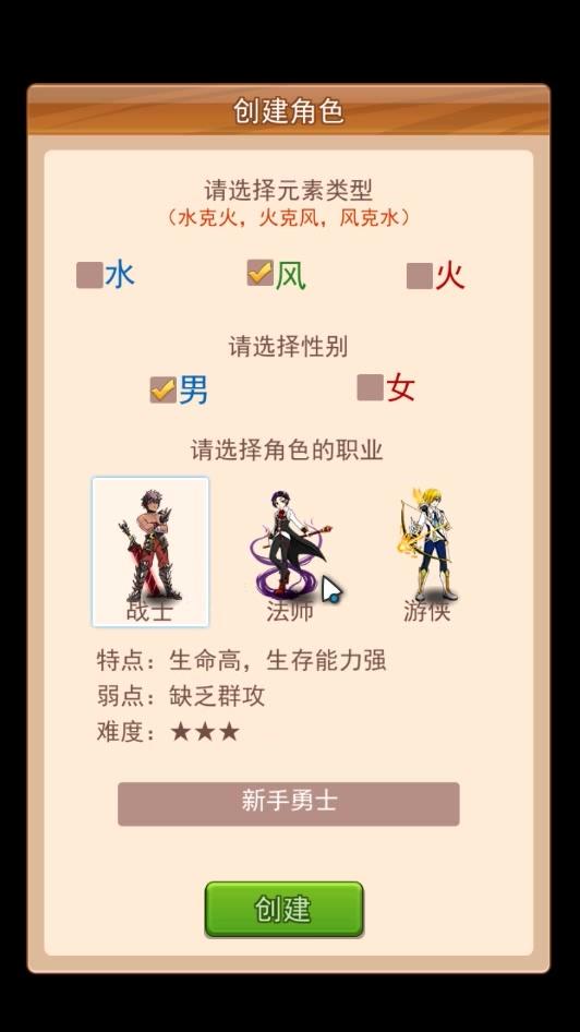3分钟试玩实录:《幻想龙之乡》手游1月15日开测