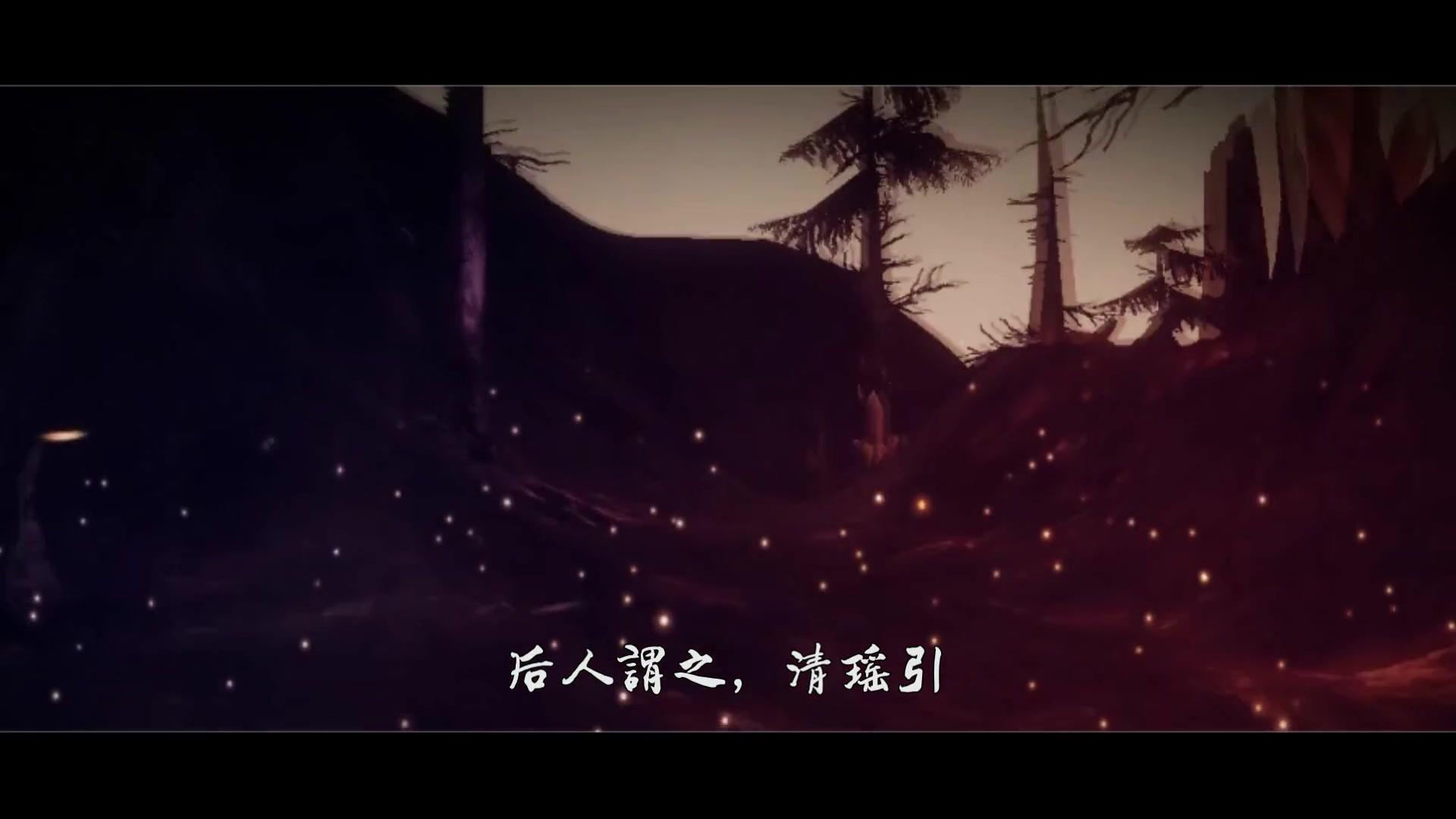 """《完美国际2》七月情感大戏""""清瑶引"""""""