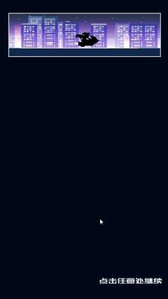 3分钟试玩实录:《赛博牛仔》手游2020年9月25日开测