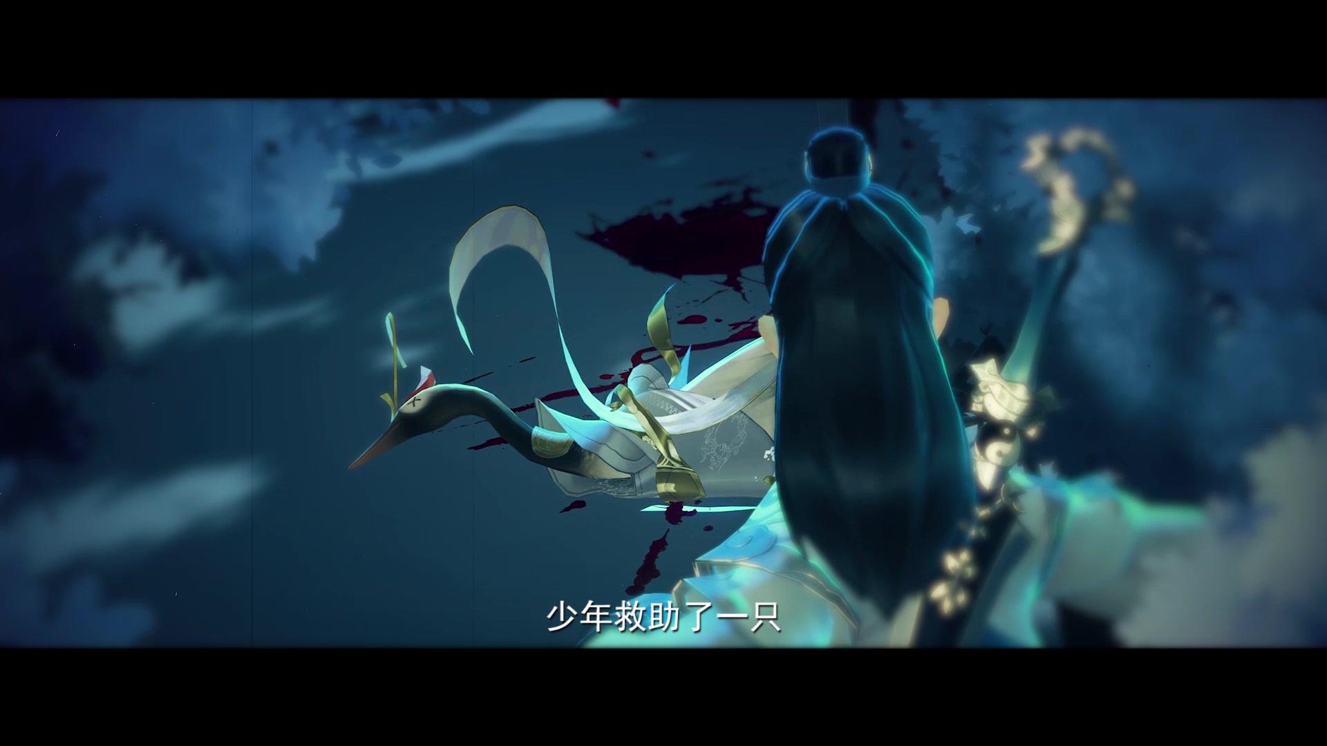 《剑网3:指尖江湖》纯阳小剧场,全新仙鹿坐骑上线!