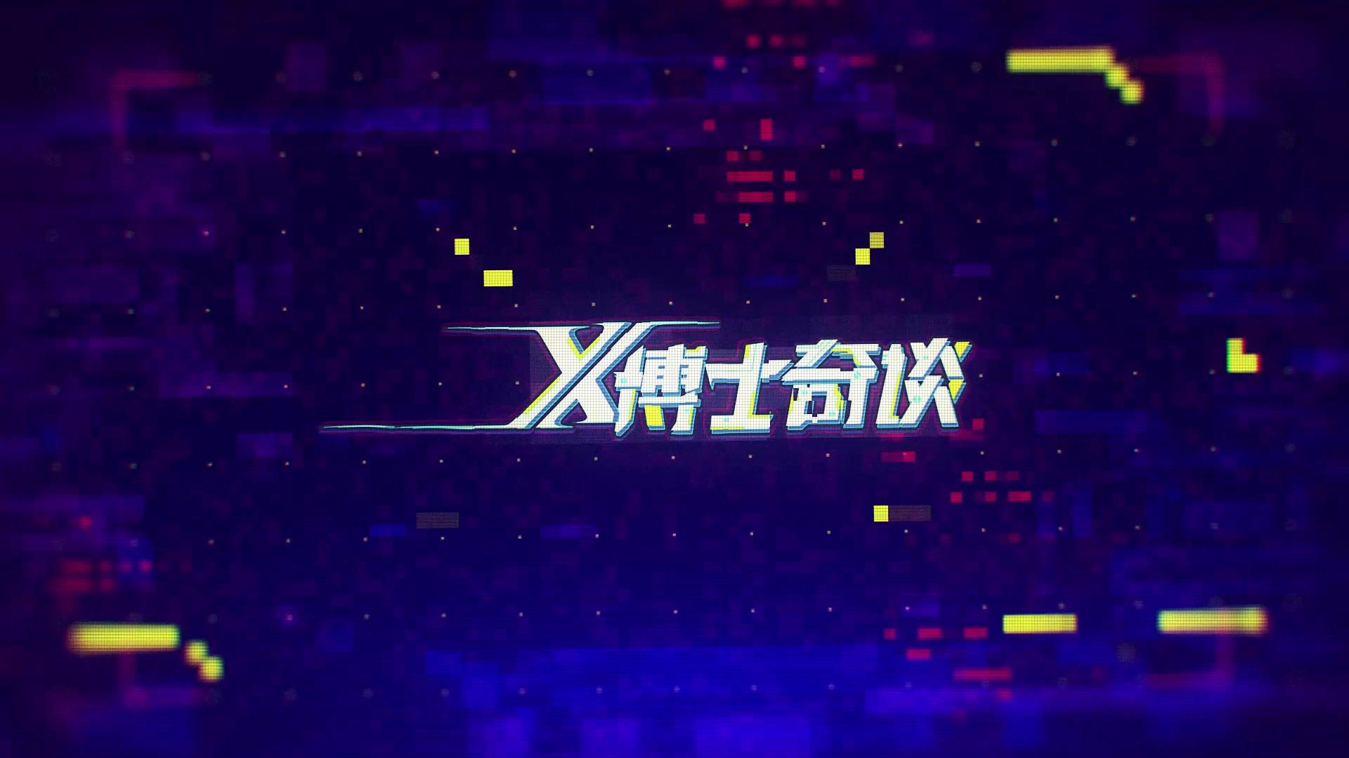 金庸神作!改编中国史上最强武侠游戏畅销超百万,传承至今25年!