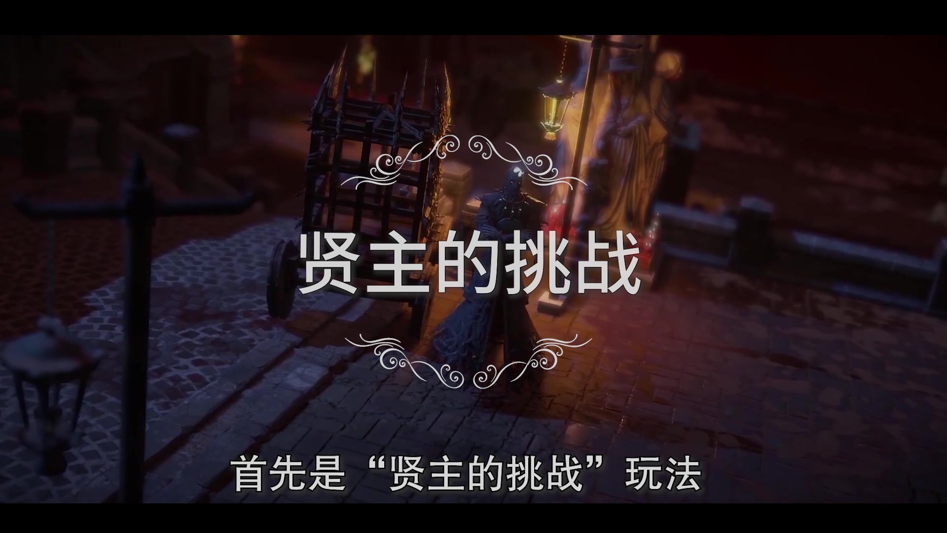 【鲜游速观】动作RPG游戏《流放之路》S14赛季版本更新